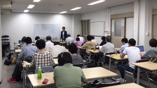 """2017 年9月度 健康講座 """"はじめの一歩"""""""