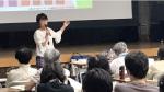 尼崎市立園田公民館 市民大学講座様で講演を行いました。