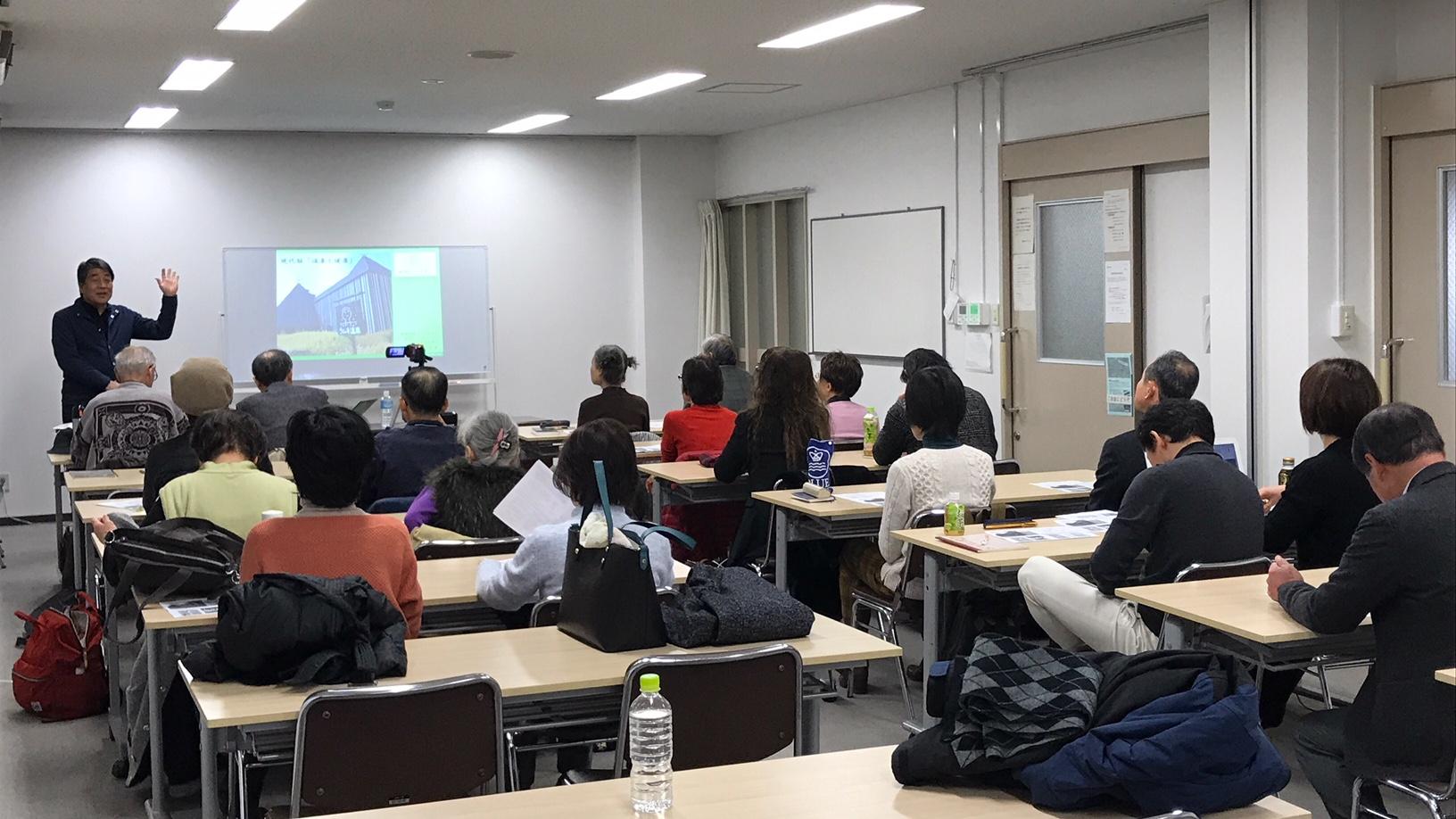 """2018 年1月度 健康講座 """"はじめの一歩"""""""