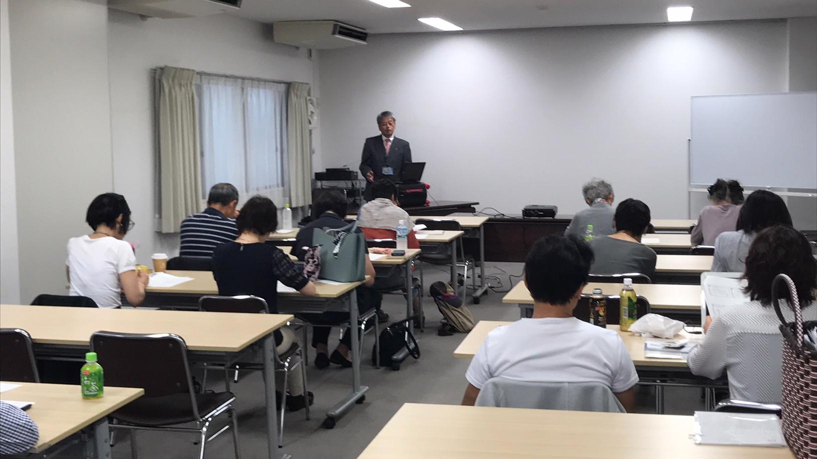 """2018 年9月度 健康講座 """"はじめの一歩"""""""