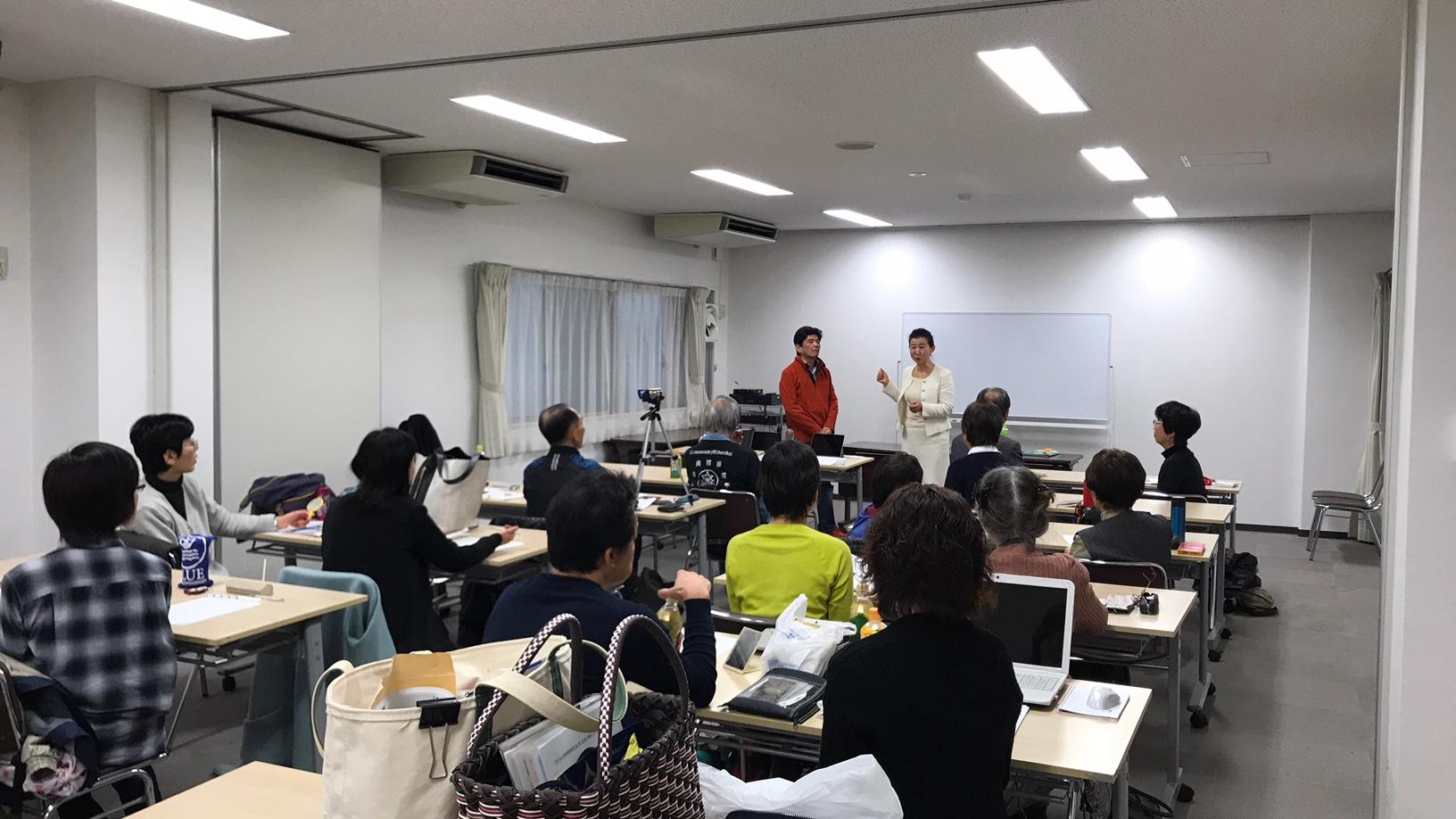 """2018 年12月度 健康講座 """"はじめの一歩"""""""