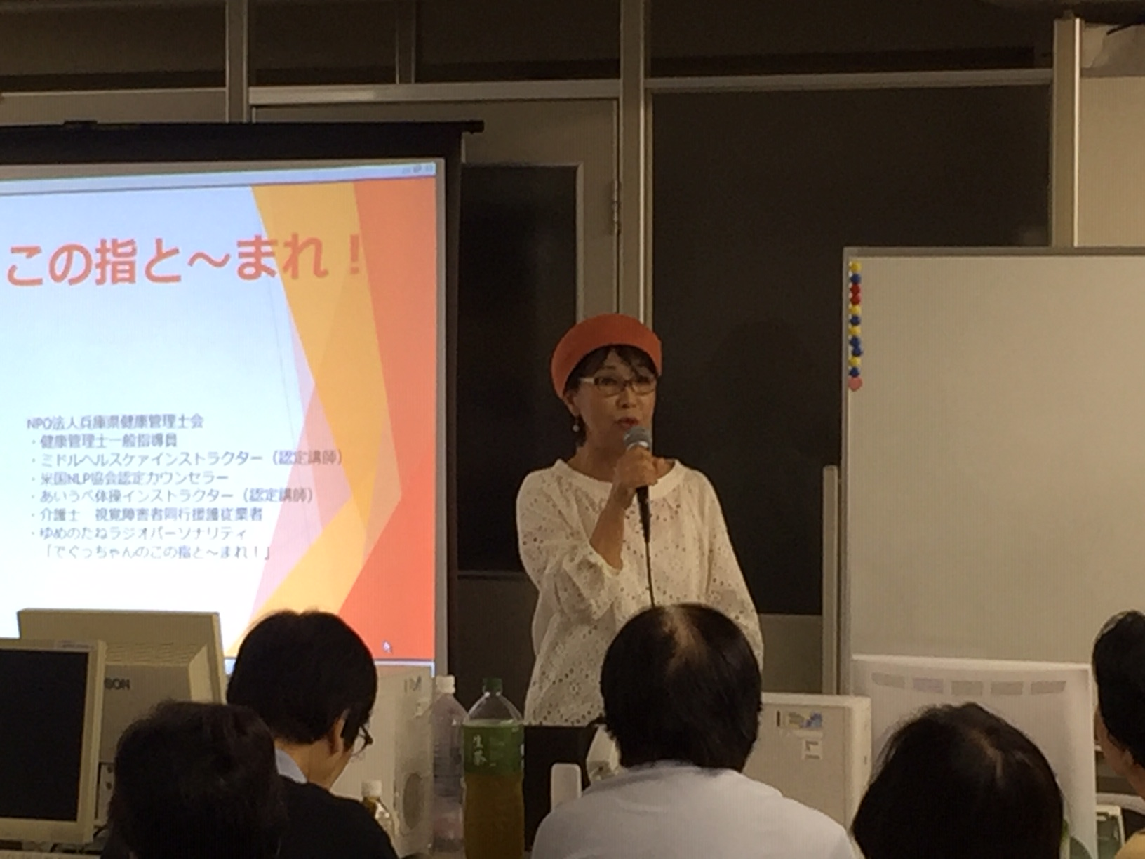 昭和ケアサービス様で講演を行いました。