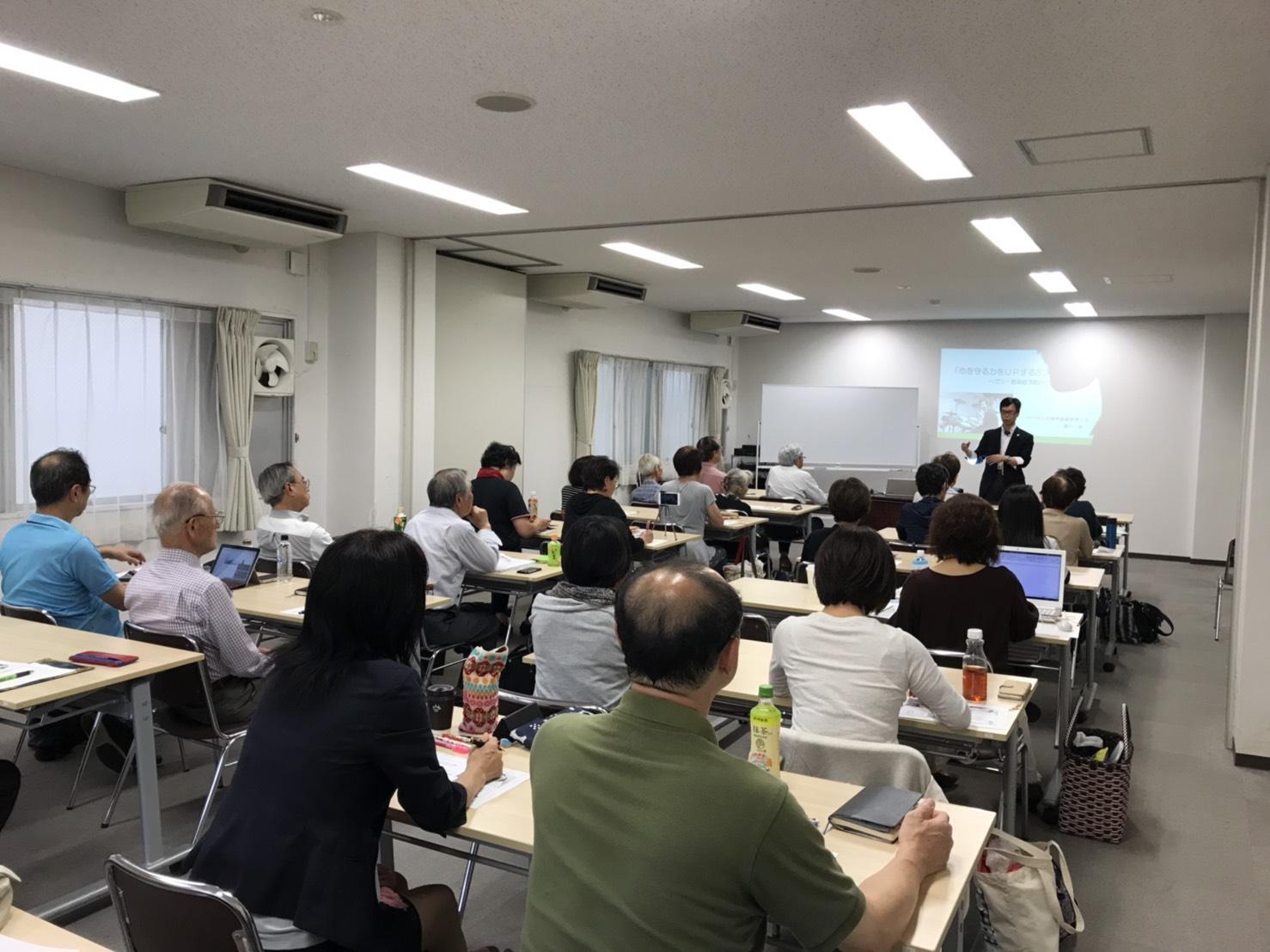 """2019 年9月度 健康講座 """"健康管理塾 第4回"""""""