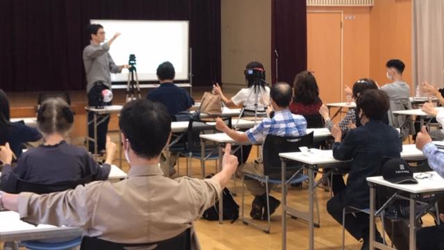 """2020年9月度 健康講座 """"健康管理塾 第2回"""""""