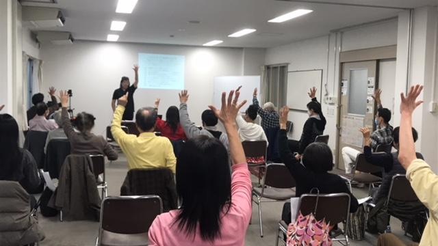 """2020年11月度 健康講座 """"健康管理塾 第4回"""""""