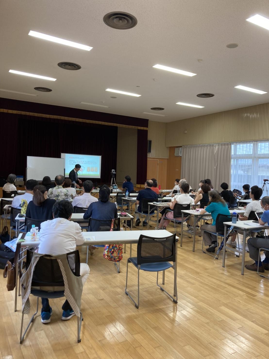 """2021 年6月度 健康講座 """"健康管理塾 第1回"""""""