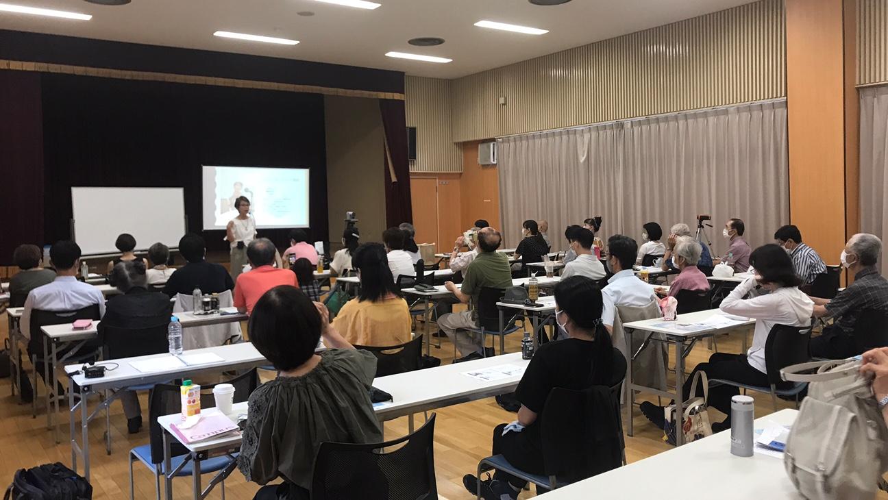"""2021 年7月度 健康講座 """"健康管理塾 第2回"""""""